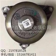 砖家来了-康明斯QSC8.3水温高的原因分析-故障码自检表/QSC8.3水泵QSC8.3节温器-机油散热器-风扇-风扇皮带