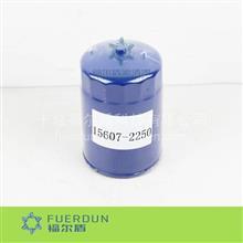 福尔盾  机油滤清器15607-2250 LF16253  /15607-2250 LF16253