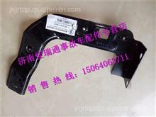 DZ14251110072陕汽德龙X3000前面罩锁右安装支架总成/DZ14251110072