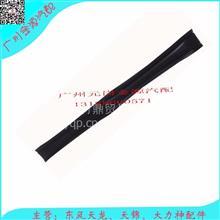 东风375马力柔性护风罩 13ZB7C-09014/13ZB7C-09014