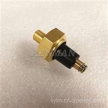 福田康明斯ISF3.8机油压力传感器F1B20037600007A0165报警开关