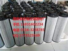 风电齿轮箱滤芯  贺德克滤芯/MEH1492RNTF10N/M50