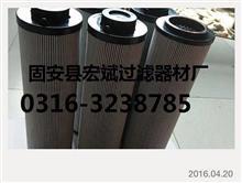 风电齿轮箱滤芯  贺德克滤芯/MEH1449RNTF10N/M50