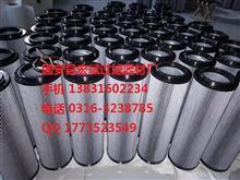 HYDAC贺德克风电齿轮箱滤芯/1300R005BN4HC/B4-KE50