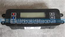 8112M-010华菱重卡星马汉马空调控制面板(仪达)/8112M-010