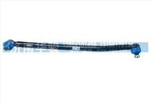 34AD-03150-Z华菱重卡星马汉马转向直拉杆总成/34AD-03150-Z