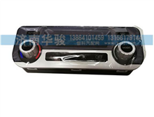 81F59DF-14002华菱重卡星马汉马自动空调控制器/81F59DF-14002