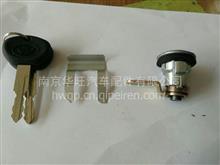 油箱门锁芯/36665