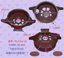 发动机配件 叉车飞轮壳(朝柴6102)6102B1.02.610原厂/6102B1.02.610