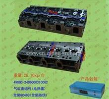 叉车发动机配件-气缸盖组件QC490电热塞全柴防伪款/QC490