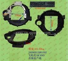 叉车配件 全柴QC490飞轮壳(全柴原产地) 发动机/ 2409001300109