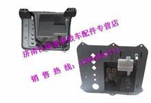 DZ97189230500陕汽德龙新M3000离合器制动踏板总成/DZ97189230500