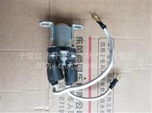 东风天锦康明斯ISDE电喷发动机起动机继电器QDJ2615-900/5266548/QDJ2615-900/5266548