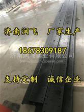 一汽解放驾驶室车架 副车架 车架总成 车架厂家 锰钢  车架图片/18678309187