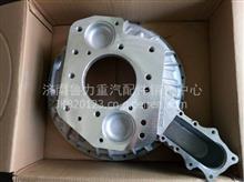 法士特变速箱离合器壳体 铝离合器壳体/JS180-1601015-5