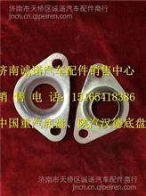 美驰车桥制动凸轮轴支座75100558/凸轮轴支座75100558