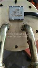 东风客车油量传感器3827010-R9600/C3827010-R9600