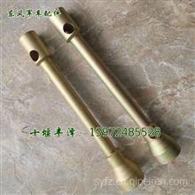 3901058-KF2J0东风EQ1120天锦轮胎螺栓螺母套筒扳手随车工具/3901058-KF2J0