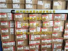 西康ISM11配件价格 空调压缩机支架/空调压缩机支架4083105X