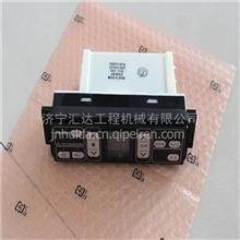小松配件 PC200-7原装空调面板 空调控制器 挖掘机配件专卖/PC220-7