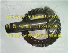 陕汽汉德HD469锥齿轮副HD469-2502161/HD469-2502161