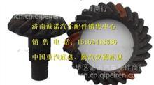 陕汽汉德MAN铸造桥中桥从动锥齿轮81.35120.0565/81.35120.0565