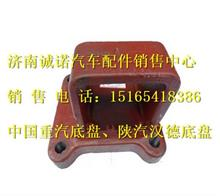 陕汽汉德车桥钢板弹簧导向座(后桥右) DZ9112520602/ DZ9112520602