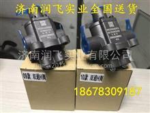 供应陕汽重卡四回路保护阀 泵车配件 陕汽重卡卡车配件厂 生产/18678309187