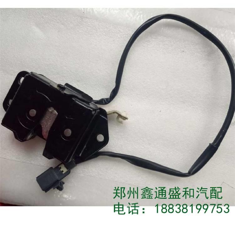 北京福田汽车配件 福田风景g7g9 背门锁块 锁体 后门锁块北京福田汽车