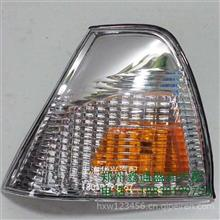 金杯阁瑞斯 丰田格瑞斯 二代 示宽灯 边灯 角灯 前转向灯/金杯阁瑞斯 丰田格瑞斯