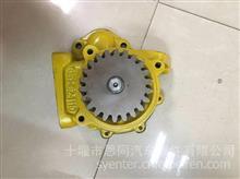 供应小松S4D95发动机水泵/6204-61-1104/6204-61-1104