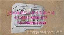 重汽HOWO豪沃08款组合支架//HOWO离合器刹车铝板支架组合踏板支架/AZ9725360020