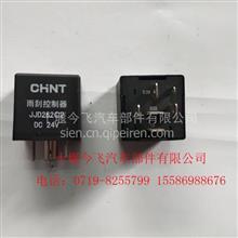 正泰 雨刮控制器/ JJD262C2 DC 24V