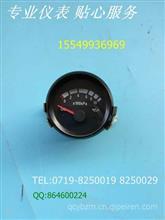 38105010520工程机械机油压力表(安装直径55mm)/38105010520