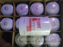 弗列加机油滤清器L130003310/L130003310