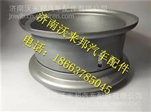 LG9704610020重汽豪沃HOWO轻卡车轮钢圈/LG9704610020