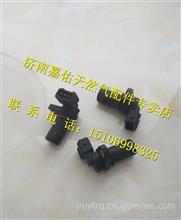 潍柴天然气发动机用相位传感器 410800190039/410800190039