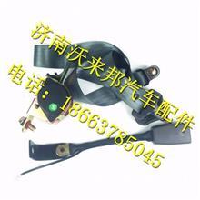 LG1611560020重汽豪沃HOWO轻卡配件驾驶室安全带/LG1611560020