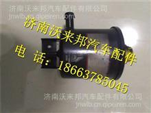,LG9704470050重汽豪沃HOWO轻卡配件转向油罐/,LG9704470050