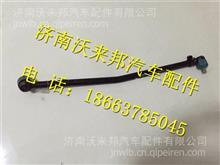 LG9704430040重汽豪沃HOWO轻卡配件转向直拉杆总成/LG9704430040