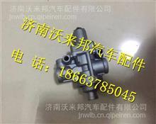 LG9700360002重汽豪沃HOWO轻卡配套调压阀/LG9700360002