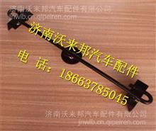 LG9704760103重汽豪沃HOWO轻卡蓄电池固定压板 /LG9704760103