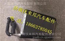 LG1613822015重汽豪沃HOWO轻卡原厂配件蒸发器总成 / LG1613822015