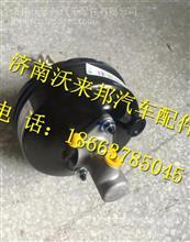 LG9704230227重汽豪沃HOWO轻卡真空助力器/LG9704230227