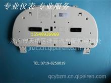 柳汽原厂配件霸龙507乘龙M5M3乘龙609转向传动装置总成/柳汽霸龙