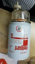 油水分离器3331673 FS36230/FS19816 FH21077/3331673 FS36230/FS19816