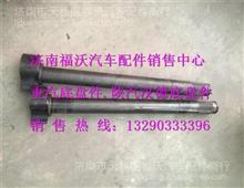 重汽曼桥MCY13后桥凸轮轴/WG9761349023