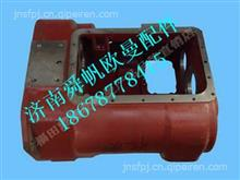 欧曼变速箱壳体/12JS160T-1701015