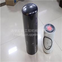 原装PC240-8油水分离器 小松挖掘机配件/600-319-3610