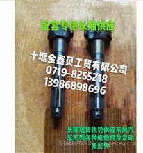 长期现货优势供应东风多利卡前凸轮轴(258长)3501.Q54-010020/3501.Q54-010020